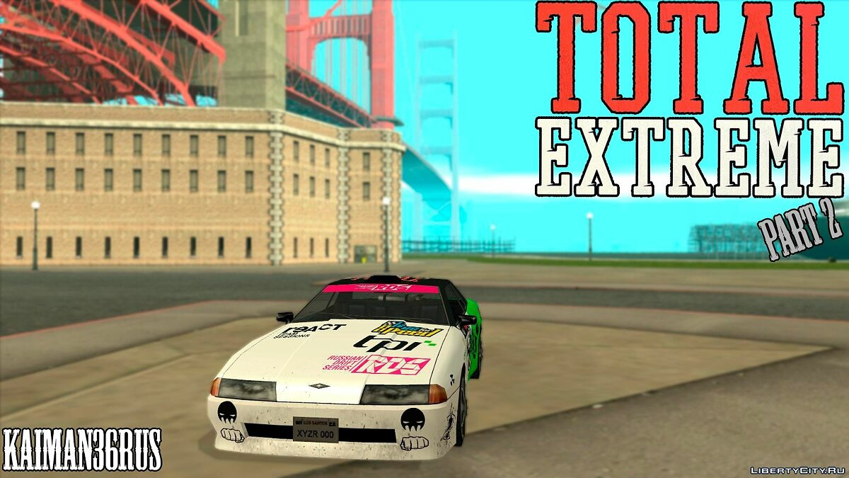"""Total Extreme"" Vinyl for Elegy part 2 для GTA San Andreas"