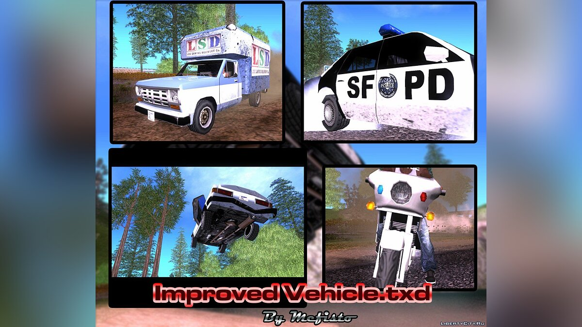 Improved Vehicle.txd для GTA San Andreas