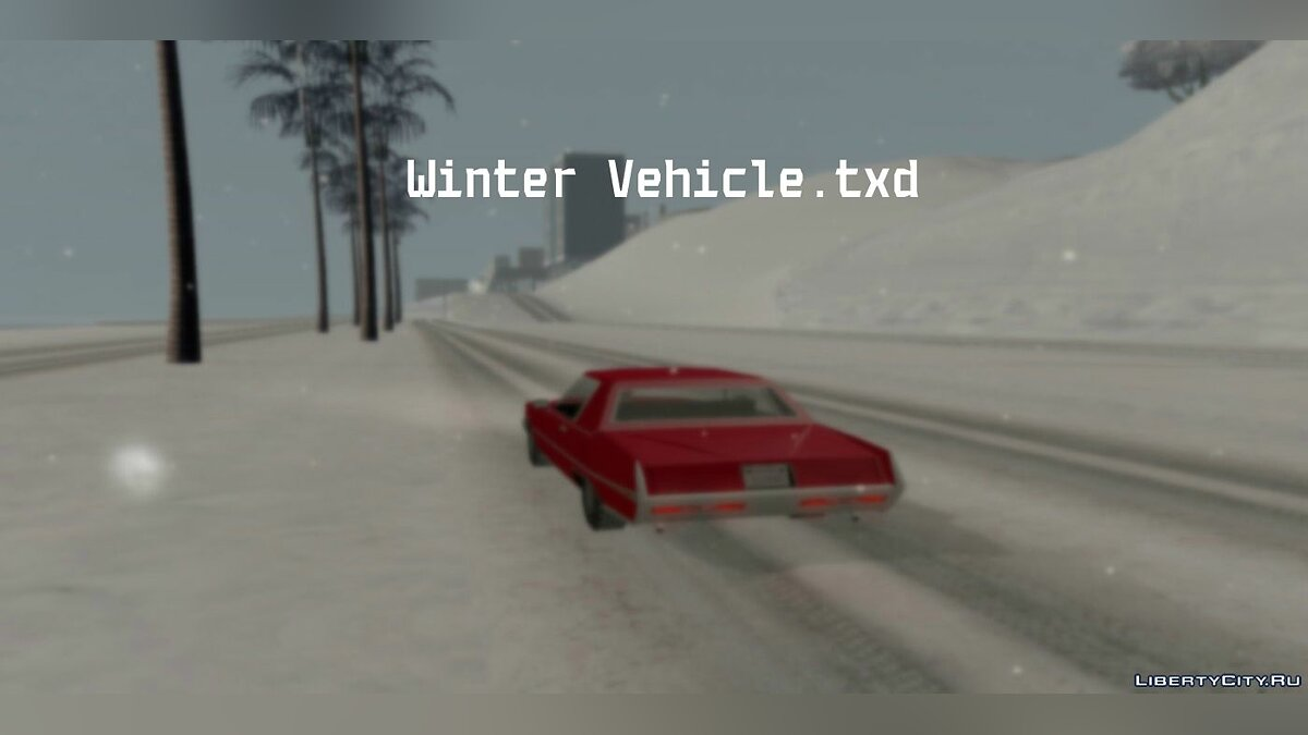 ��екстура машины Winter Vehicle.txd для GTA San Andreas