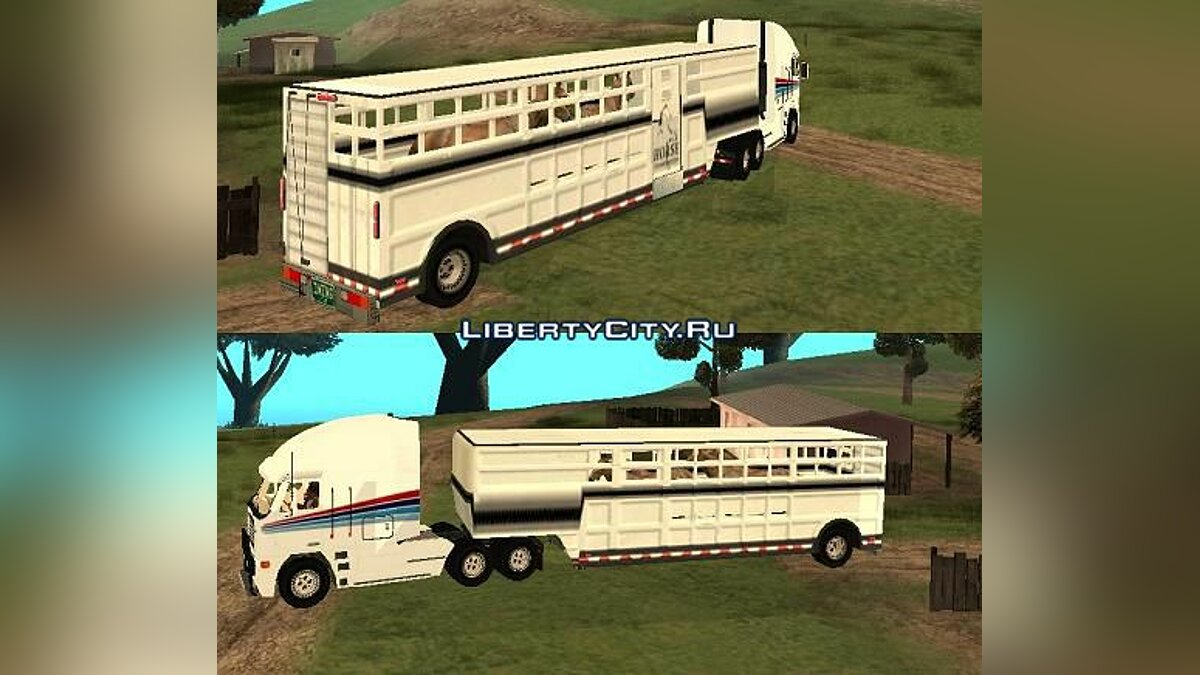 Horse Transport Trailer для GTA San Andreas