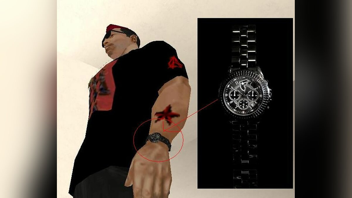 Famous Stars and Straps Watch (LE) для GTA San Andreas