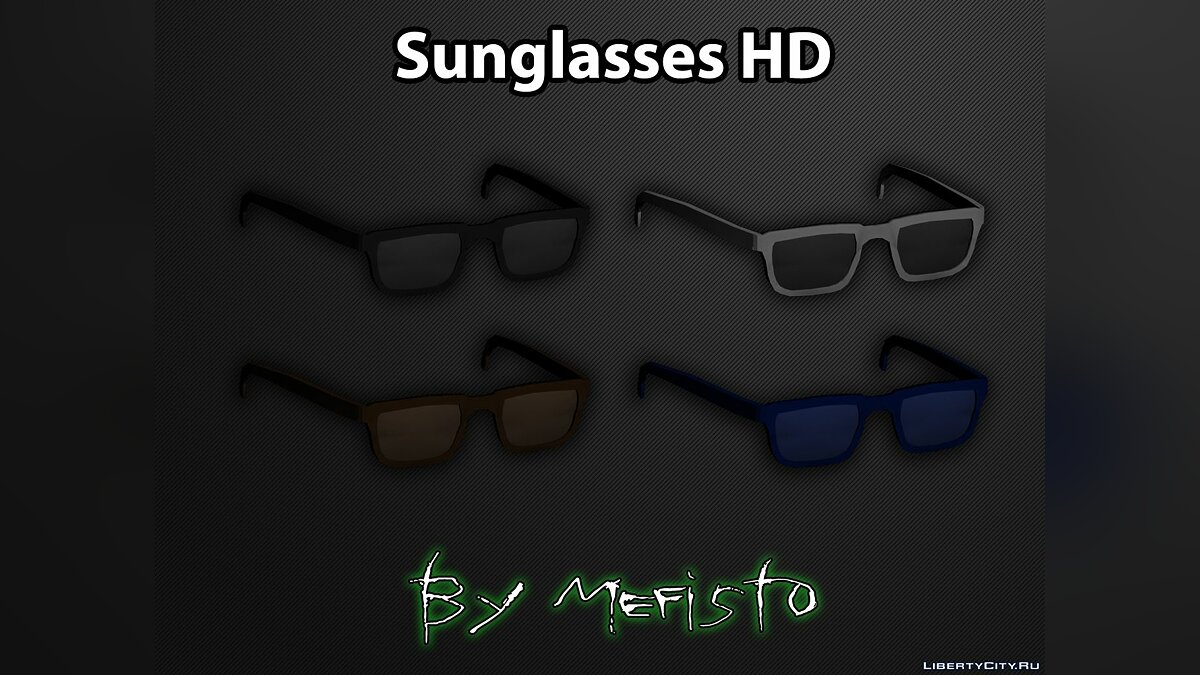 Sunglasses HD для GTA San Andreas