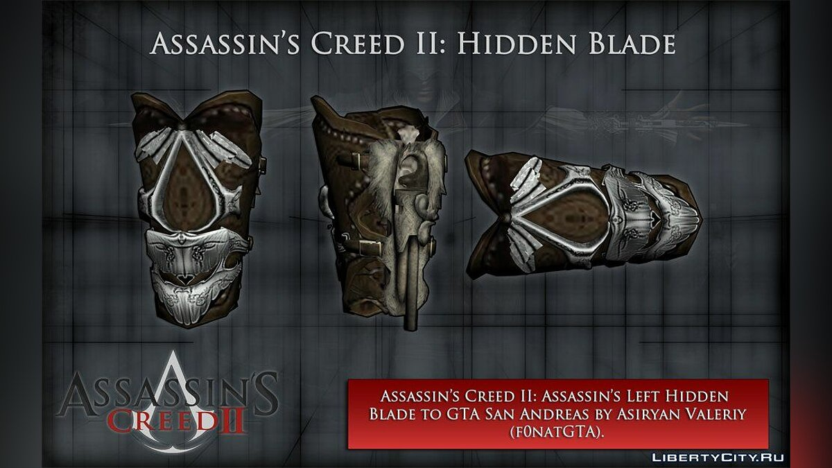 Assassin's Creed II: Hidden Blade (New) для GTA San Andreas