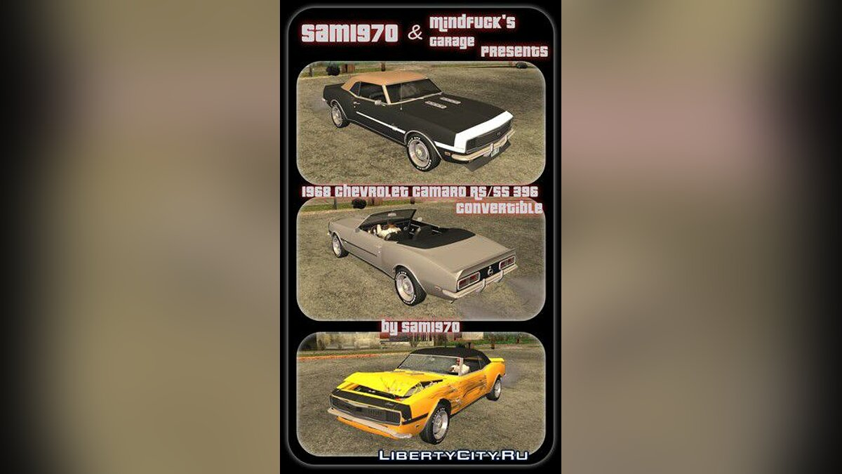 1968 Chevrolet Camaro RS/SS 396 Convertible для GTA San Andreas