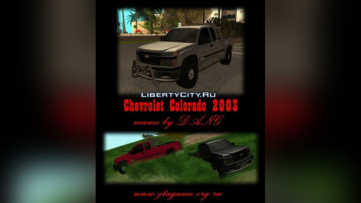 Chevrolet Colorado 2003 для GTA San Andreas