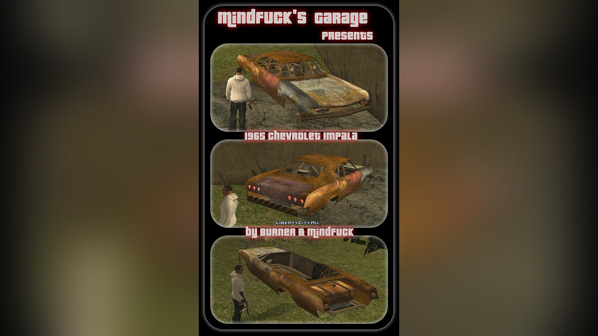 1965 Chevy Impala Car Wrecks для GTA San Andreas