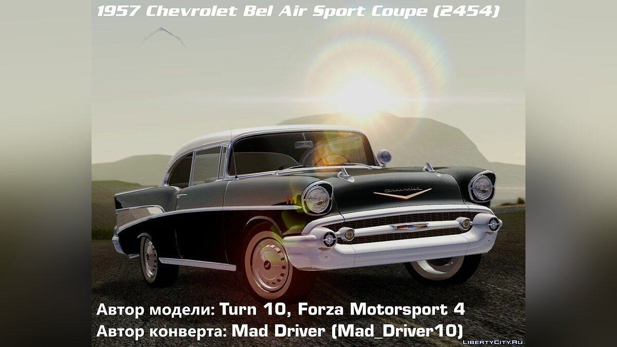 Chevrolet Bel Air Sport Coupe (2454) 1957 для GTA San Andreas