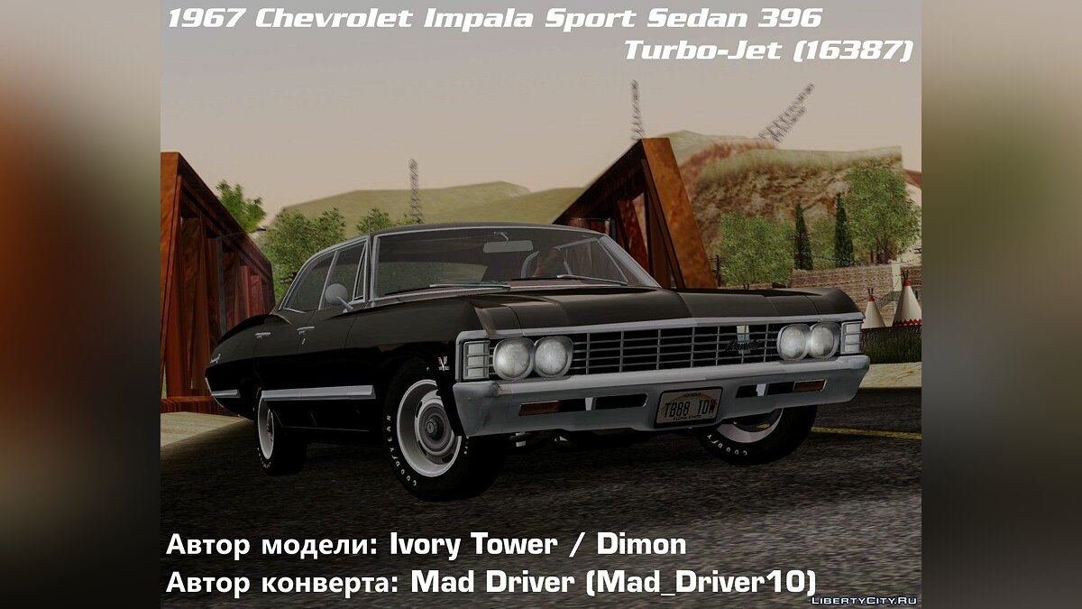 Chevrolet Impala Sport Sedan 396 Turbo-Jet (16387) 1967 для GTA San Andreas