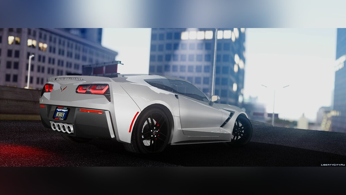 Chevrolet Corvette C7 Stinray 2014 1.0.1 для GTA San Andreas - скриншот #2