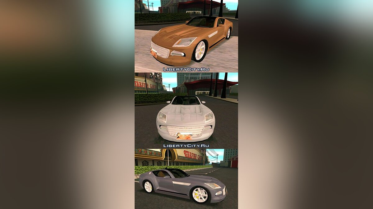 Chrysler Firepower для GTA San Andreas