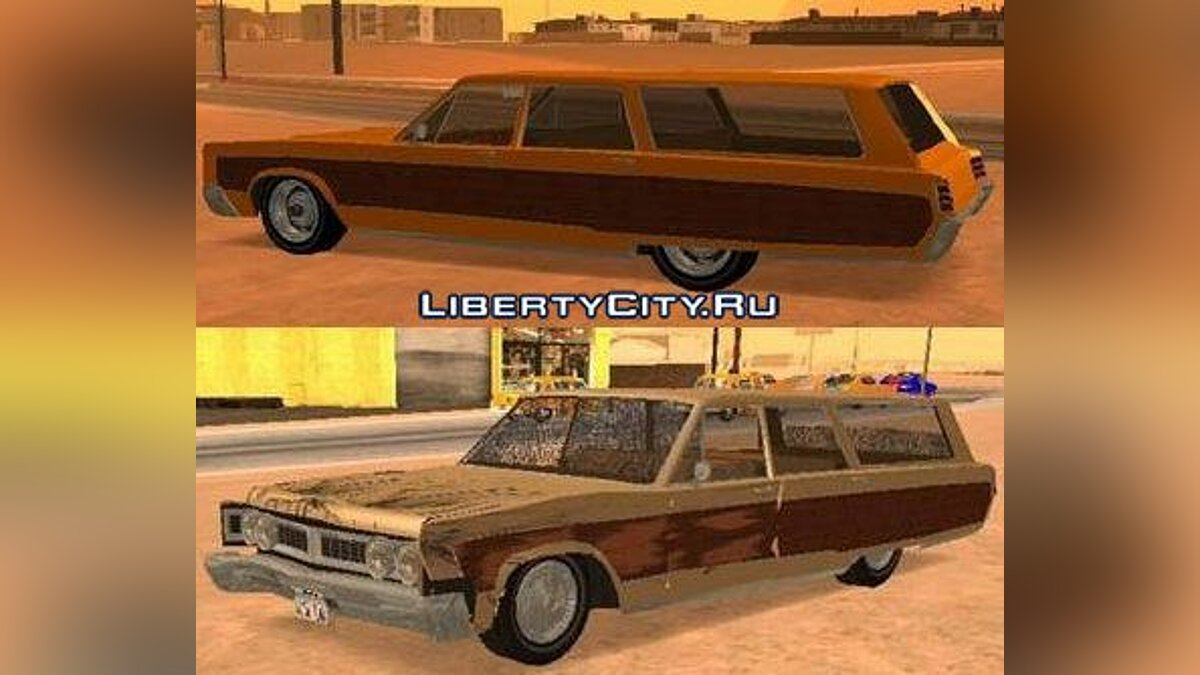 1967 Chrysler Town/Country v1 для GTA San Andreas