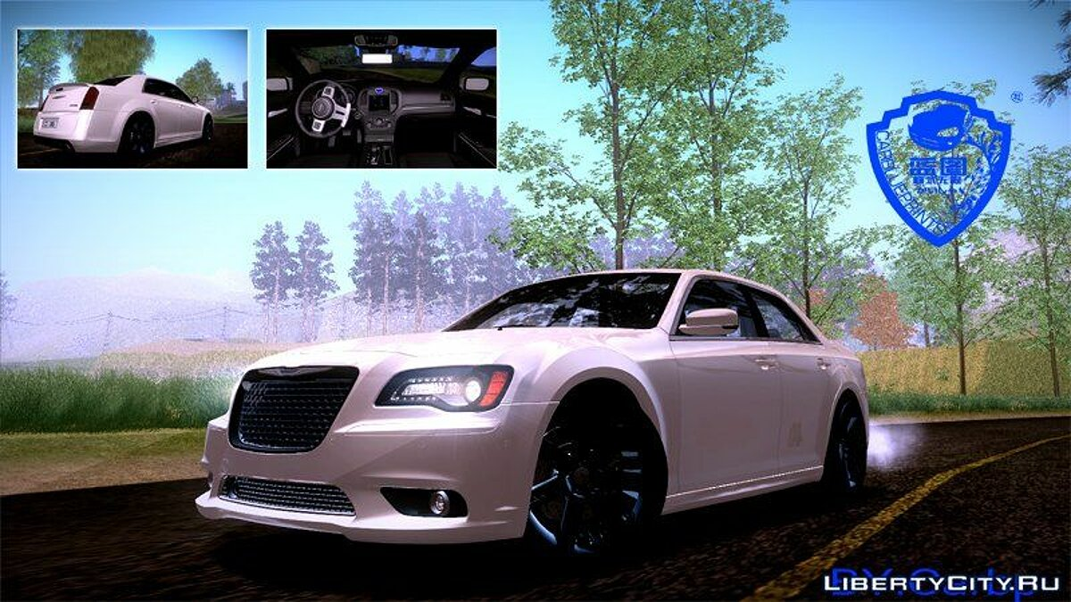 2011 Chrysler 300 SRT-8 Final для GTA San Andreas