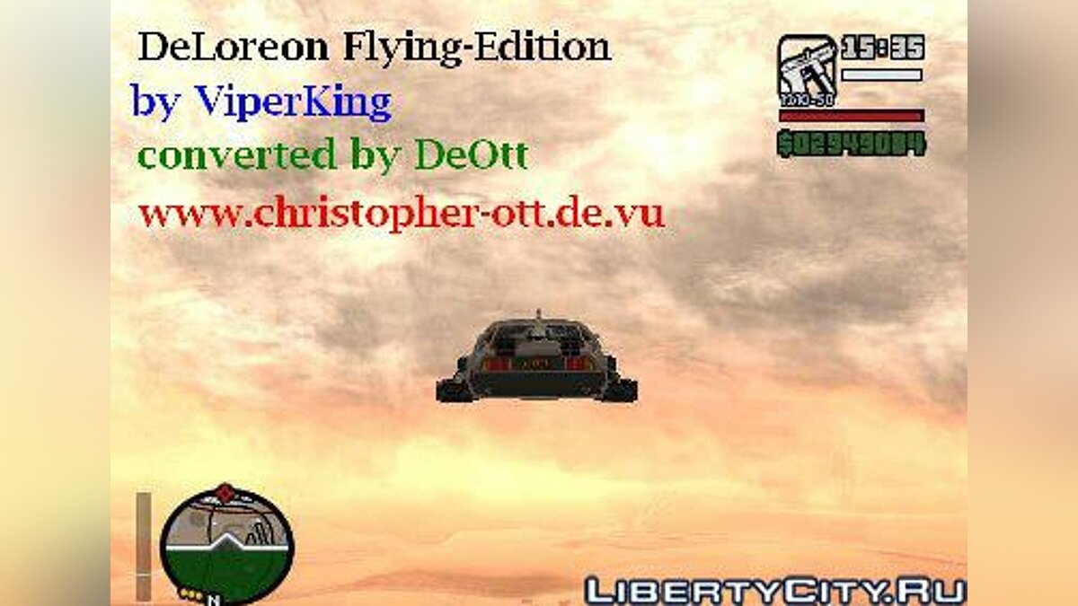 DeLorean Flying-Edition для GTA San Andreas