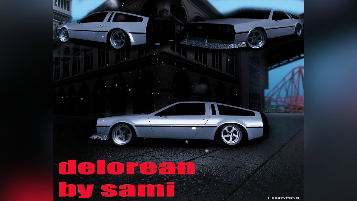 Машина Delorean Delorean Drift для GTA San Andreas
