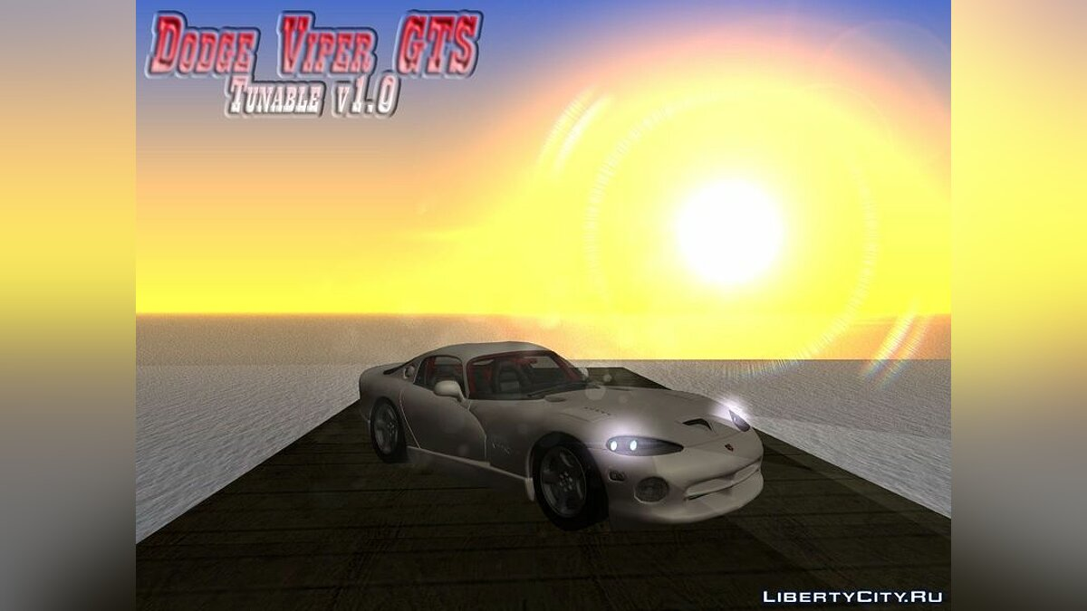 Dodge Viper GTS Tunable v1.0 для GTA San Andreas