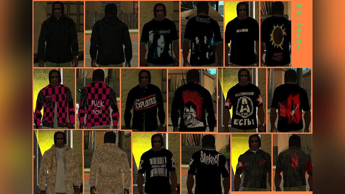 New clothes for Binco для GTA San Andreas
