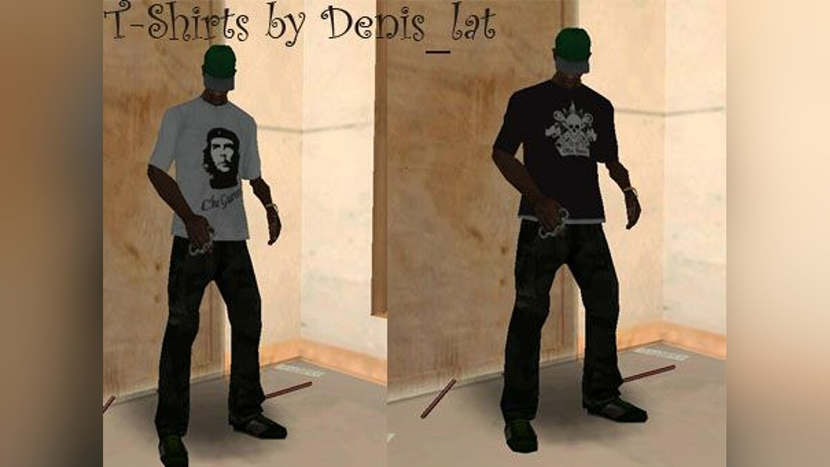 Two T-Shirts by denis_lat для GTA San Andreas