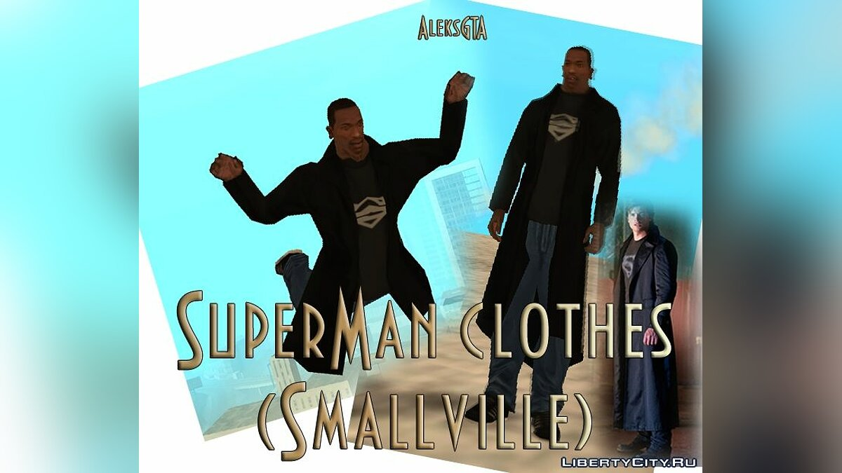 SuperMan clothes (Smallville) для GTA San Andreas