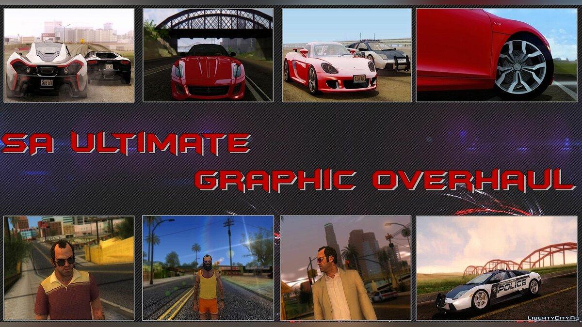 SA_Ultimate_Graphic_Overhaul для GTA San Andreas