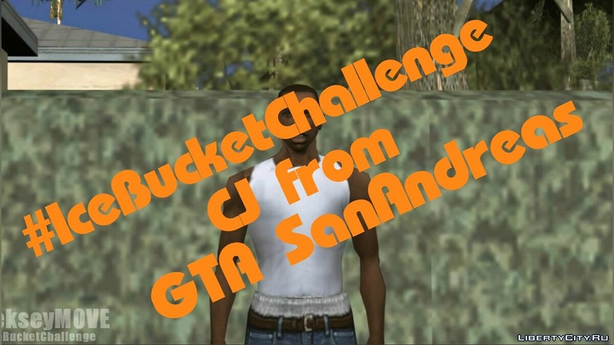 #IceBucketChallenge - CJ from GTA SanAndreas  для GTA San Andreas - Картинка #1