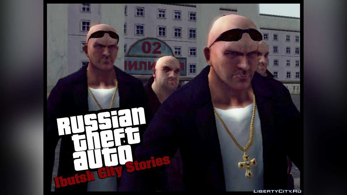 Фан видео Обзор на ЗБТ мода Russian Theft Auto (Beta 3) для GTA San Andreas