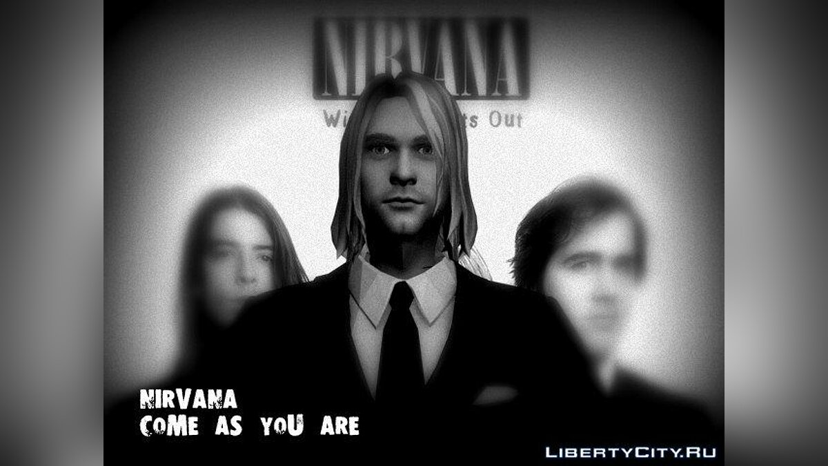 Nirvana Come As You Are для GTA San Andreas