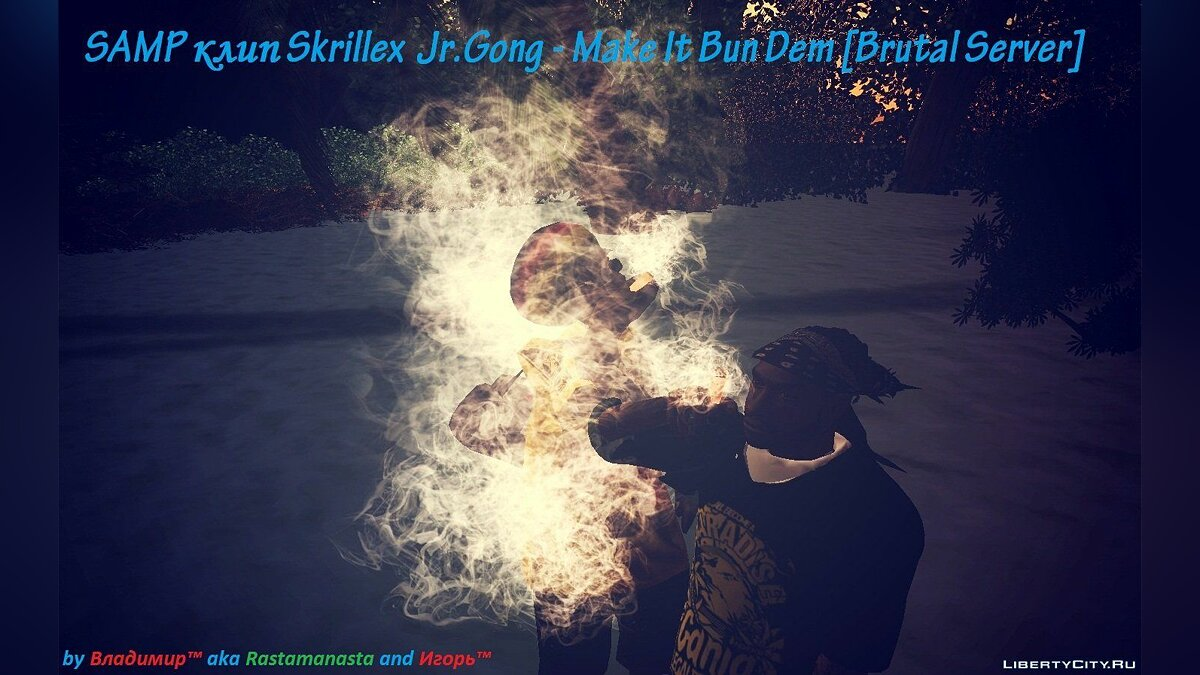 SA:MP клип: Skrillex & Jr.Gong - Make It Bun Dem [Brutal Server] для GTA San Andreas