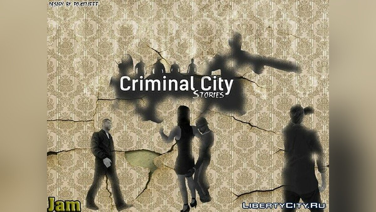 Criminal City. Stories - trailer #2 [DYOM] для GTA San Andreas