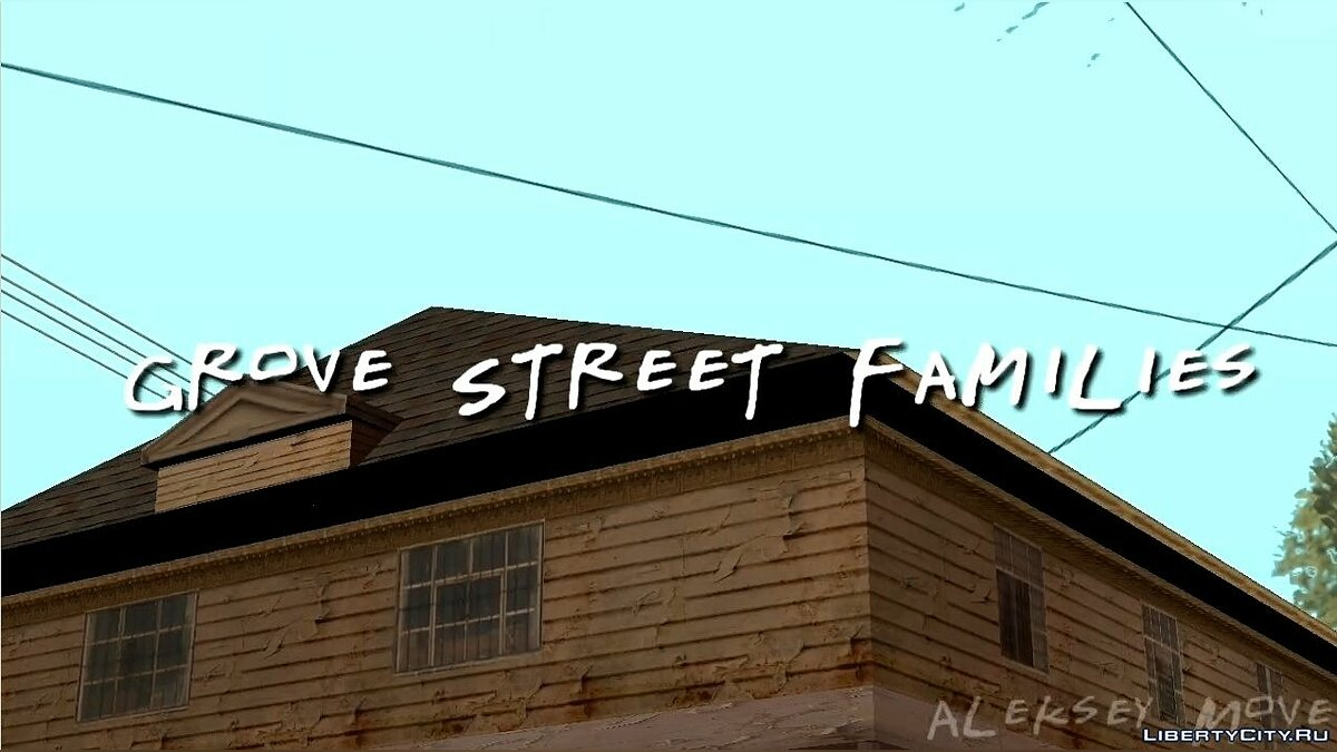 Grove Street Families - Friends для GTA San Andreas