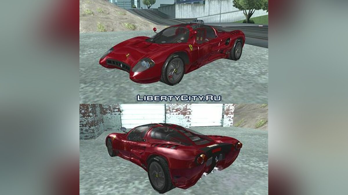 Ferrari P7 Normal Version для GTA San Andreas