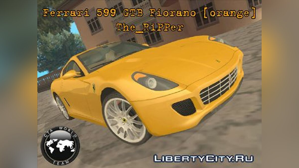 Ferrari 599 GTB Fiorano [orange version] для GTA San Andreas - Картинка #1