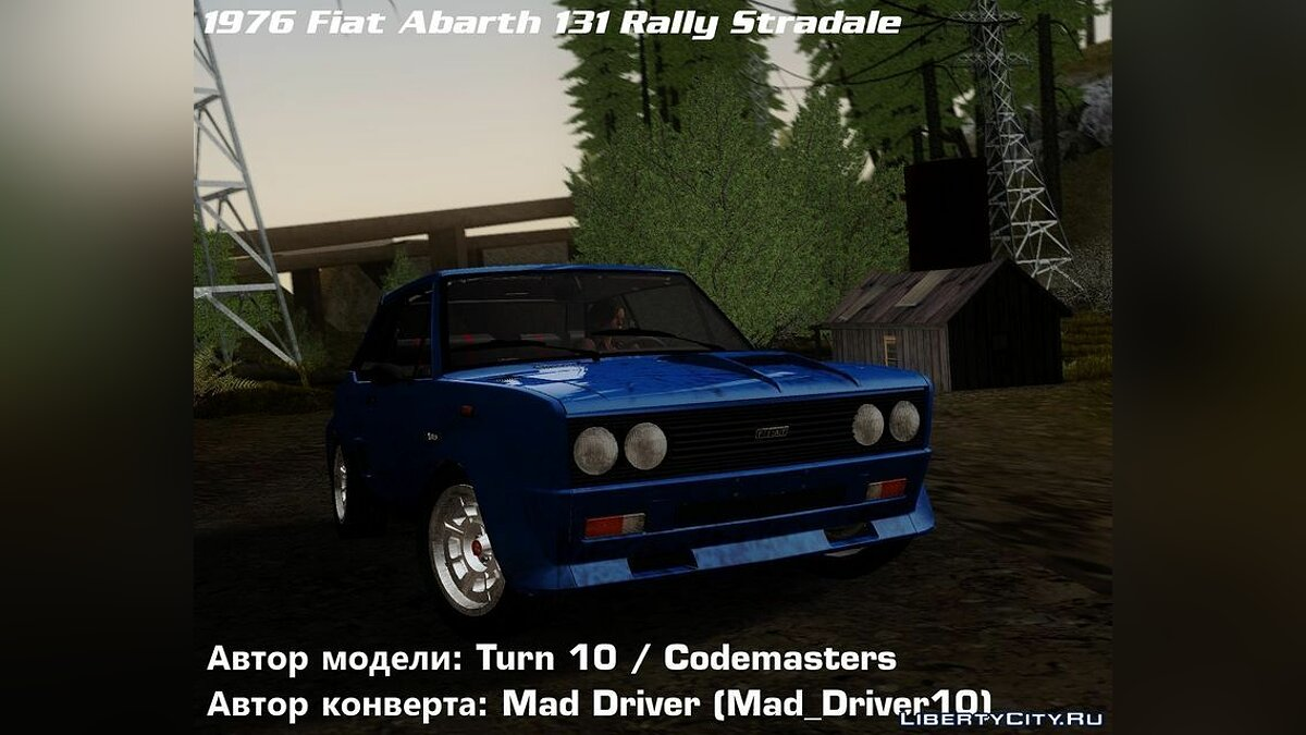 Fiat 131 Abarth Rally Stradale 1976 для GTA San Andreas