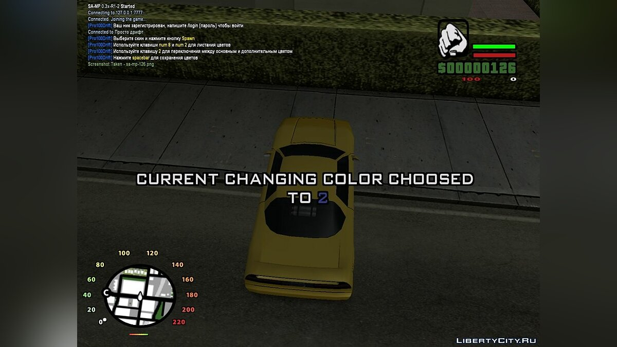[FS] Colors Selector для GTA San Andreas