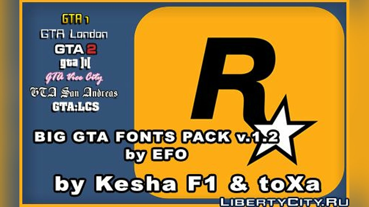 Big GTA Fonts Pack v.1.2 для GTA San Andreas