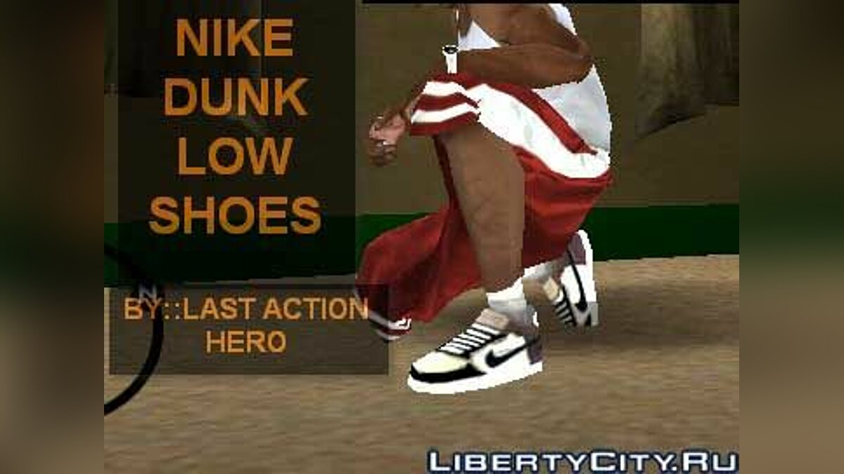 Nike Dunk Low Shoes для GTA San Andreas
