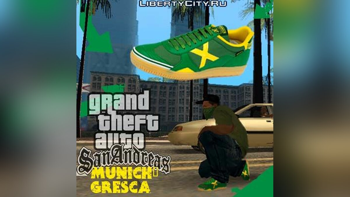 Munich Gresca Boot v1.0 для GTA San Andreas - Картинка #1