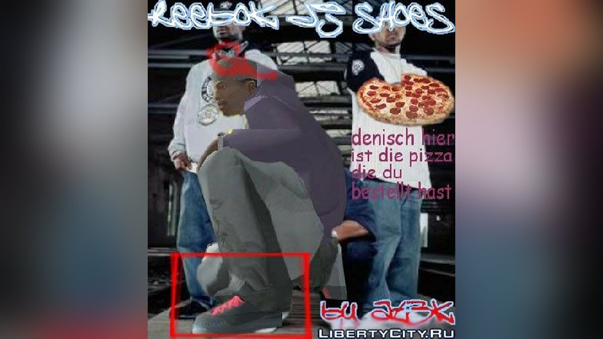 Reebok Dj Shoes для GTA San Andreas