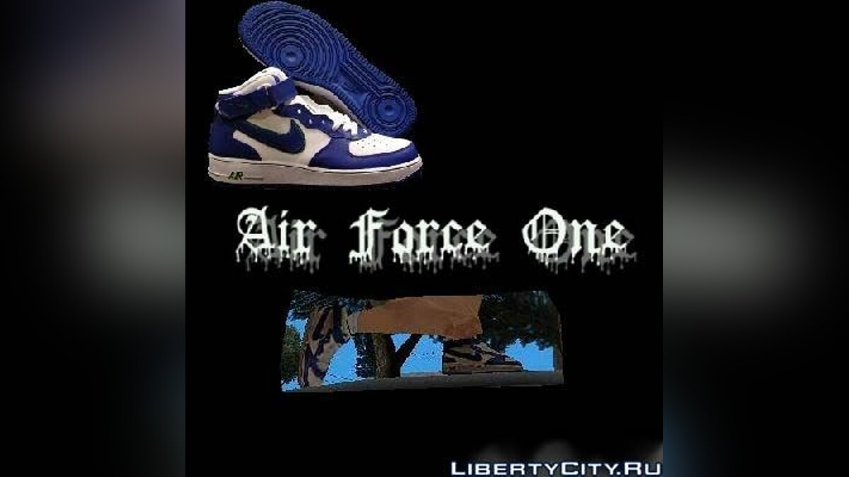 Nike Air Force Schuhe для GTA San Andreas