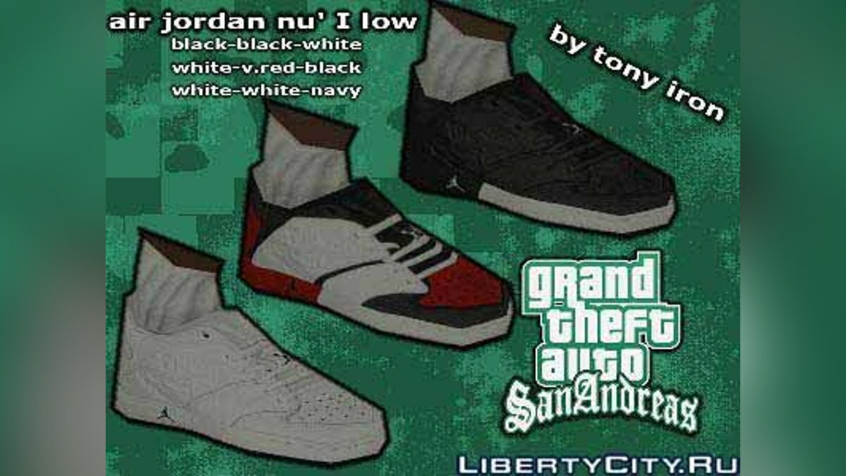 Air Jordan Retro-AJ nu' I Low для GTA San Andreas - Картинка #1