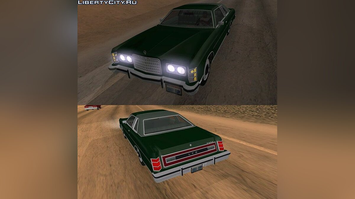 Ford LTD Brougham Coupe 1975 для GTA San Andreas