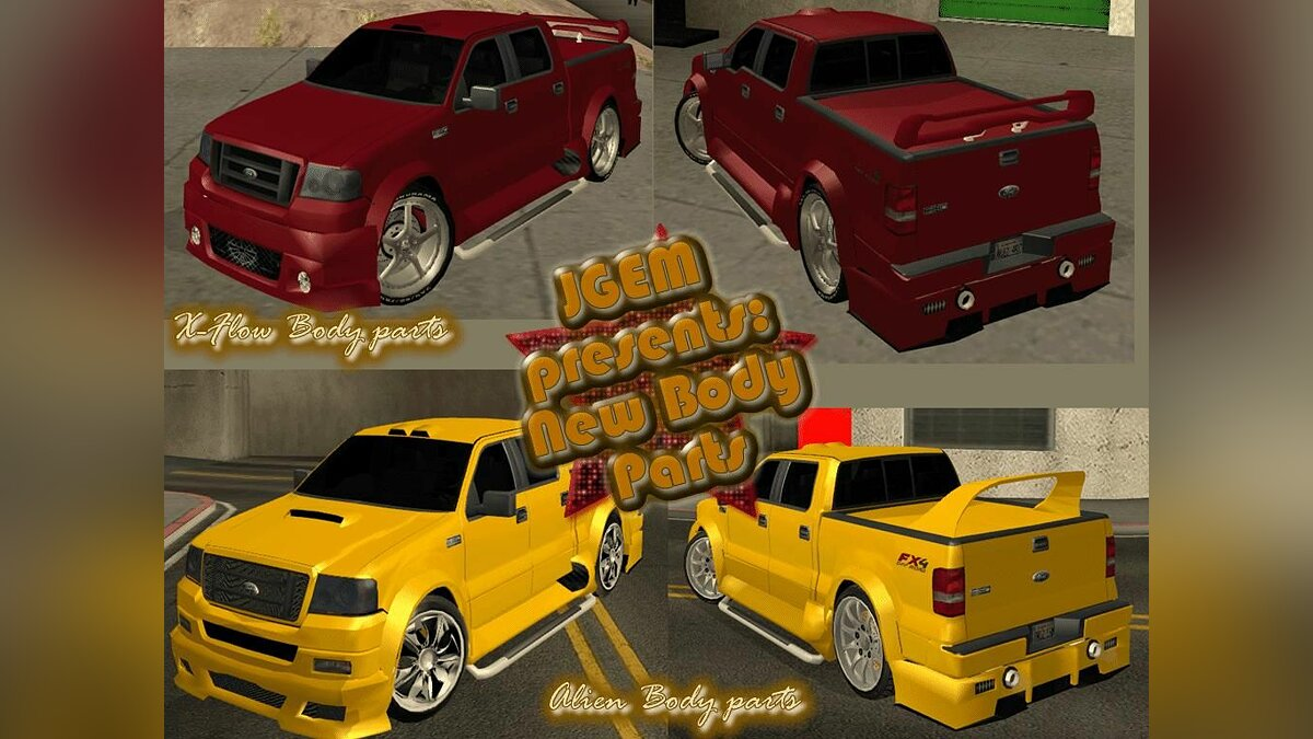 Ford F-150 TUNEABLE для GTA San Andreas