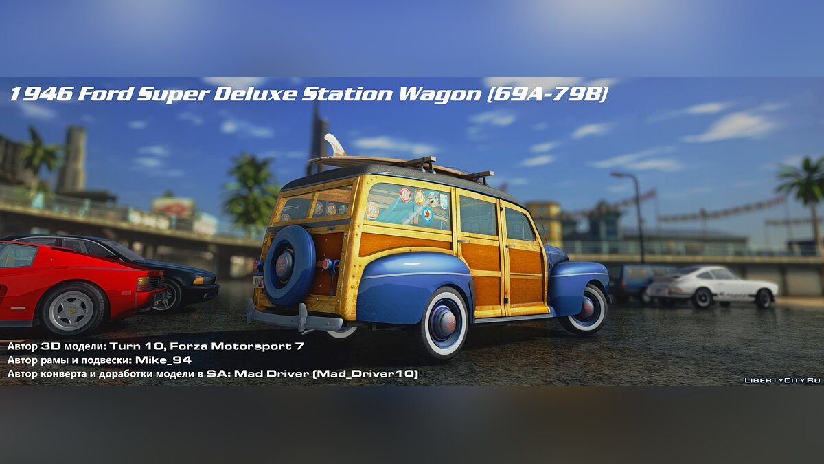 Машина Ford Ford Super Deluxe Station Wagon (69A-79B) 1946 для GTA San Andreas