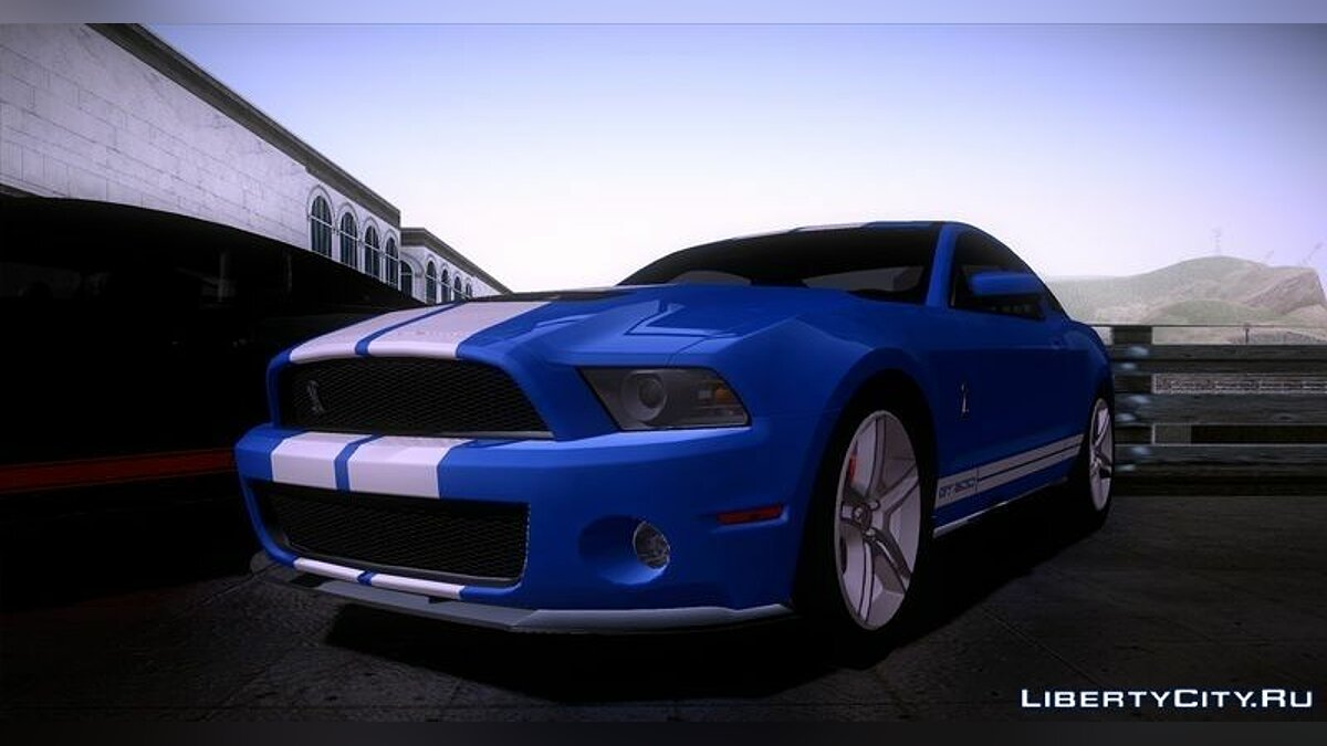 Ford Shelby GT500 [3 in 1 Pack] 2011 для GTA San Andreas - скриншот #3