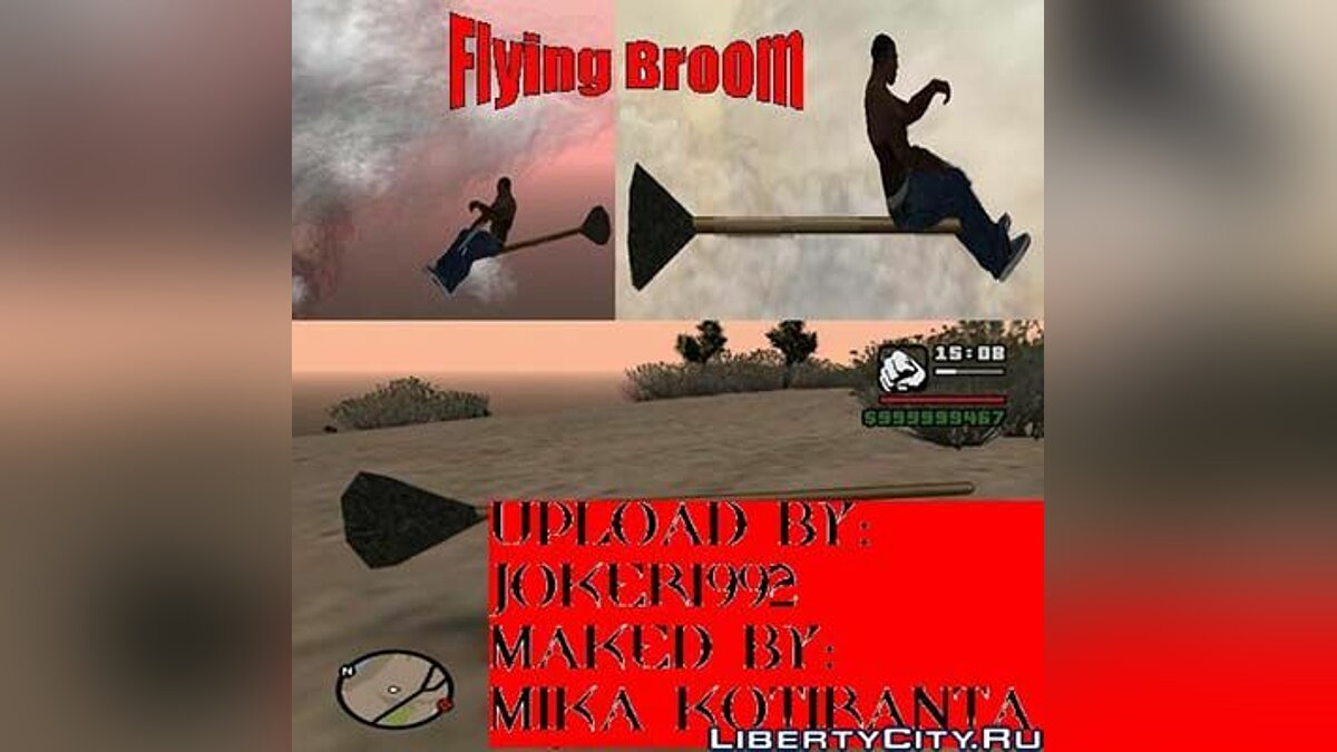 Flying Broom для GTA San Andreas