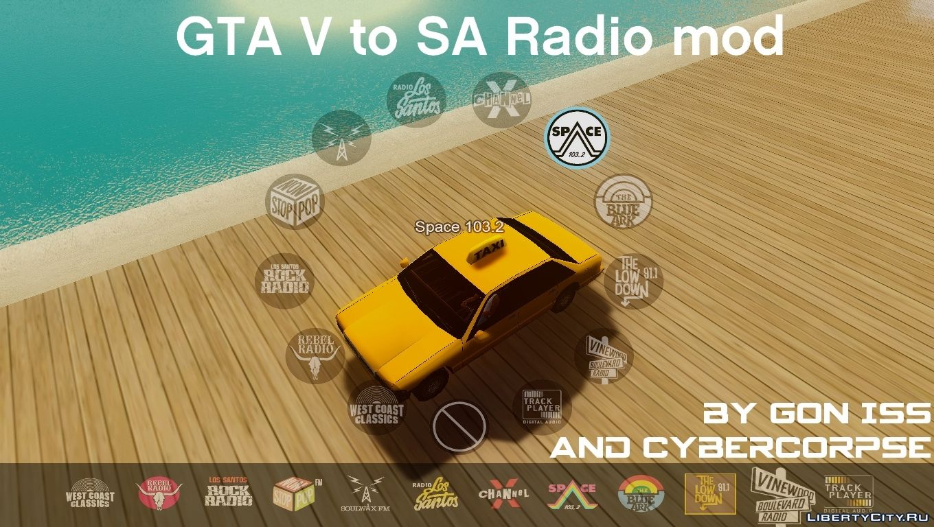 Gta V To Sa Radio Pack Beta Tracks для Gta San Andreas