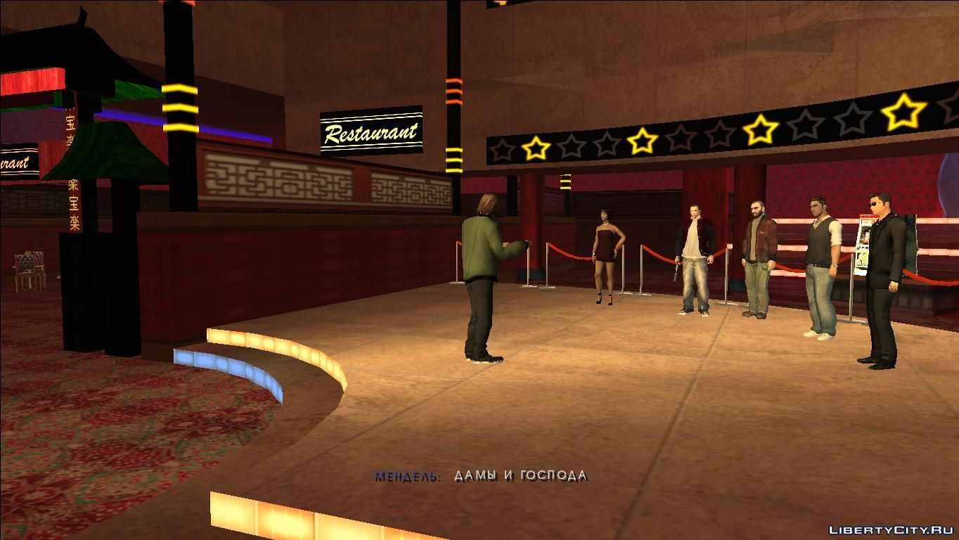 san andreas casino