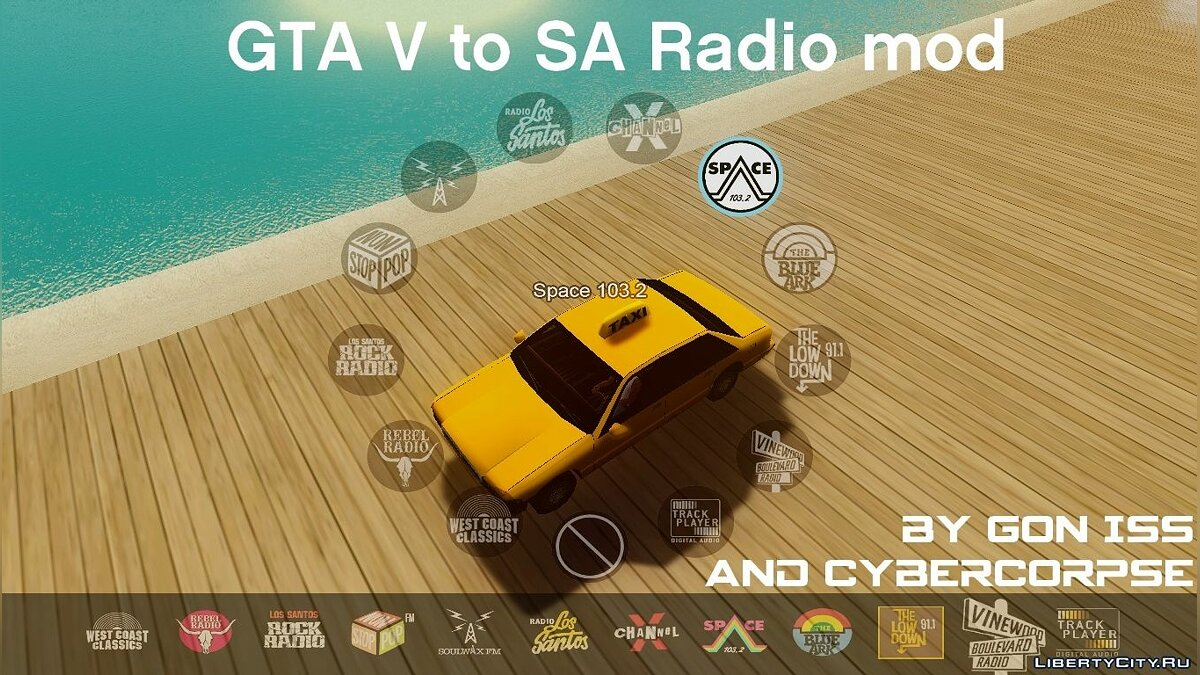 GTA V To SA Radio Pack + Beta Tracks для GTA San Andreas