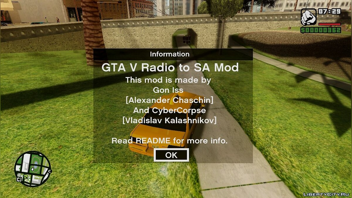 GTA V To SA Radio Pack + Beta Tracks для GTA San Andreas - Картинка #5