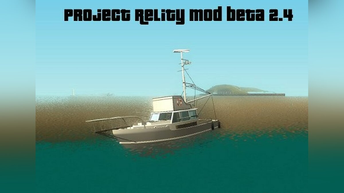 Project Relity mod beta 2.4 для GTA San Andreas - Картинка #1