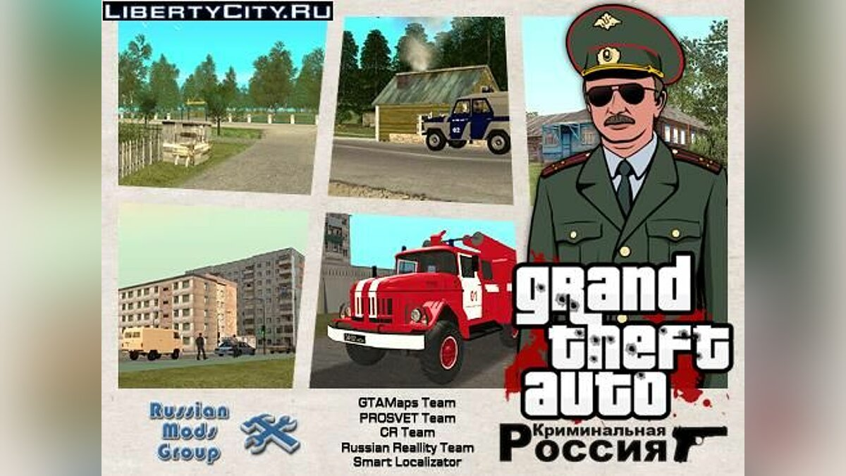 ��ольшой мод GTA Criminal Russia beta 2 v0.5 build 031 для GTA San Andreas